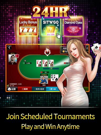 u5fb7u5ddeu64b2u514b u795eu4f86u4e5fu5fb7u5ddeu64b2u514b(Texas Poker) apkmr screenshots 14