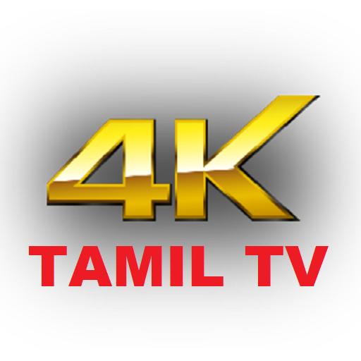 4K TAMIL TV screenshot 2