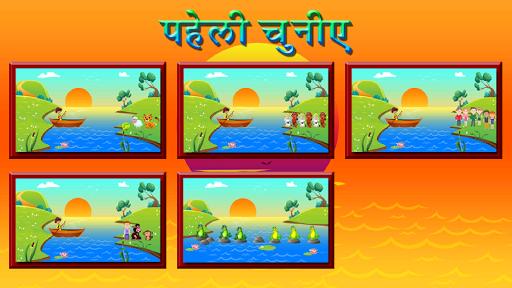 解謎必備免費app推薦|River Crossing Hindi Puzzle線上免付費app下載|3C達人阿輝的APP