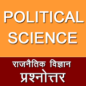 Political Science Question Answer