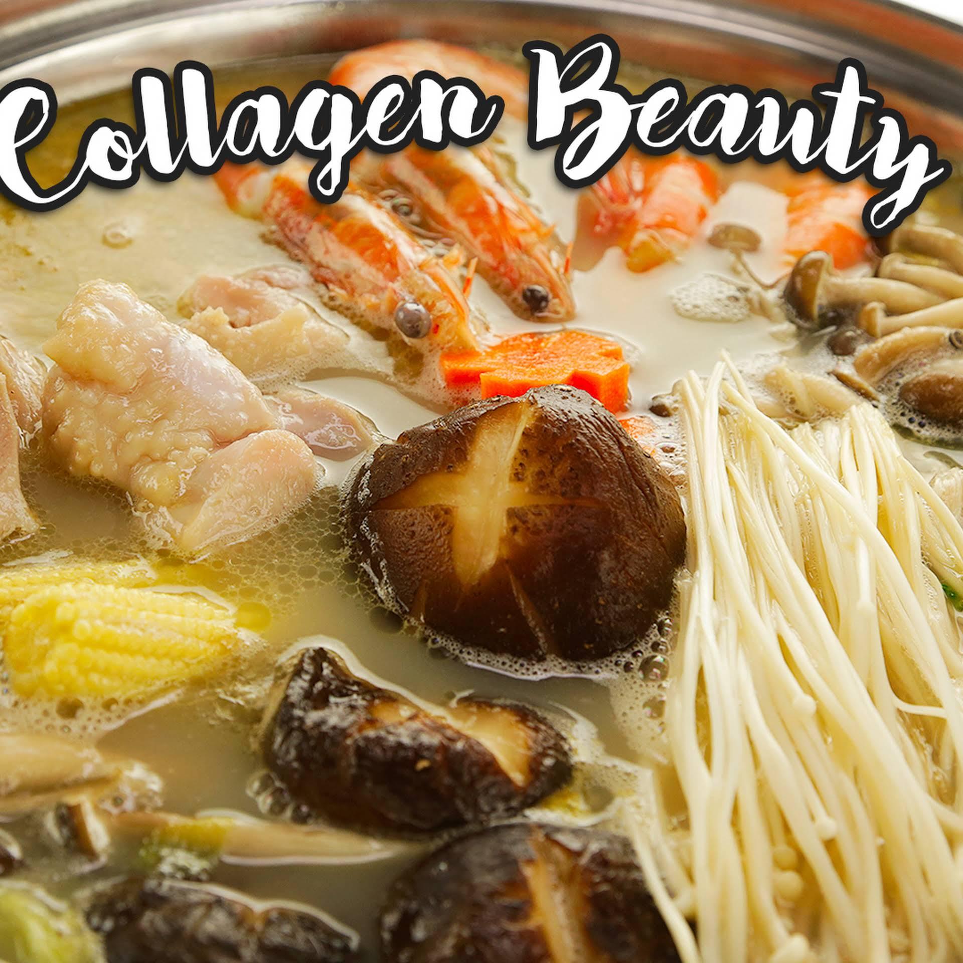Collagen Beauty Pot