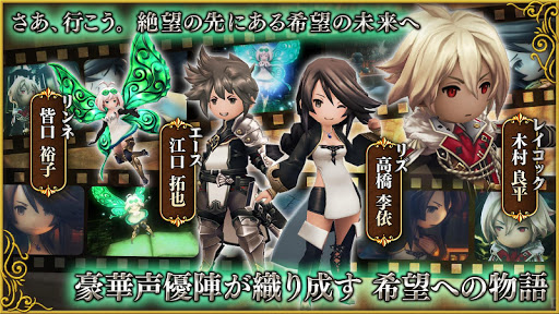 BRAVELY DEFAULT FAIRY'S EFFECT 1.0.28 screenshots 2