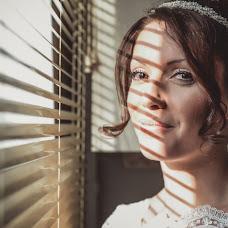 Wedding photographer Nataliya Zakharova (Valky). Photo of 17.05.2015