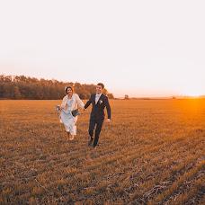 Wedding photographer Darya Maslyuk (MaslyukDarya). Photo of 26.10.2016