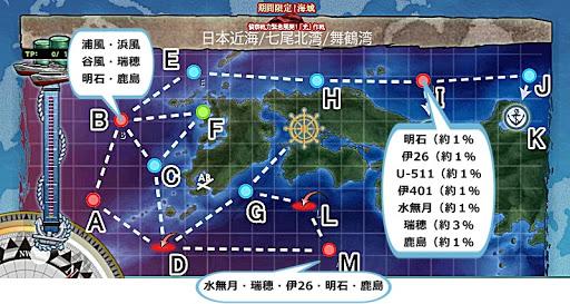 ドロップ e3 艦 これ 【艦これ 2021年春イベント海域攻略