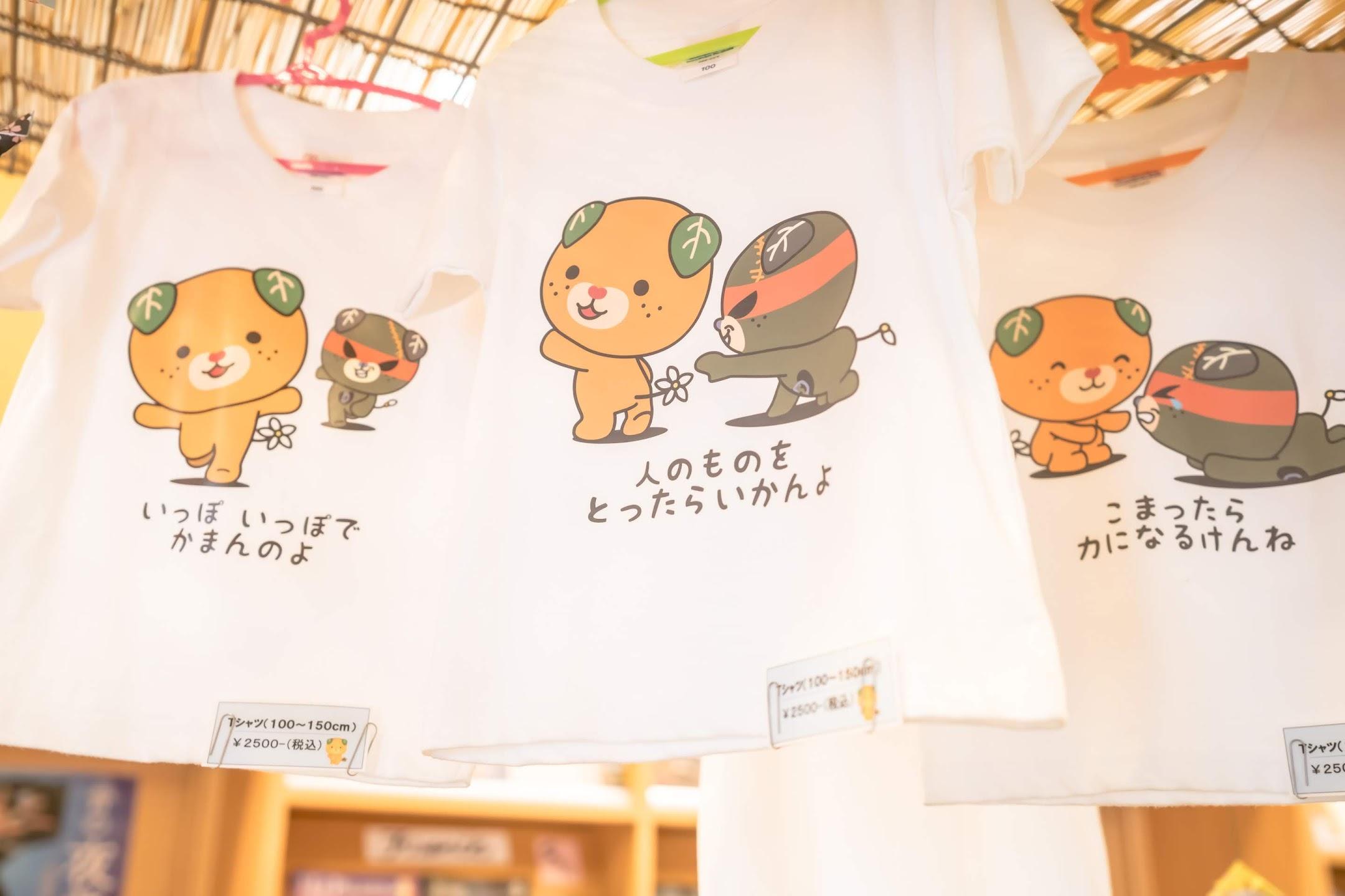 みきゃん Tシャツ