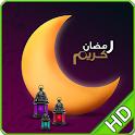 Ramadan Duas Wallpapers icon