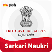 Sarkari Naukri - Govt Job alerts (Government jobs)
