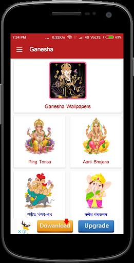 Lord Ganesha Collection Wallpaper Ringtones Bhajan ss1