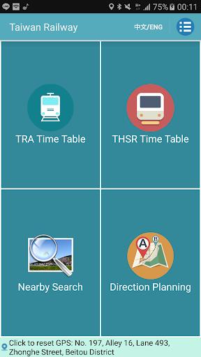Capturas de pantalla de Taiwan Railway Timetable 1