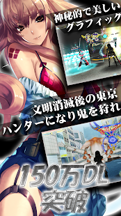 RPG :Code-X デスランド-オンライン- screenshot thumbnail