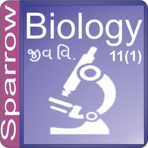 11th science biology book in gujarati pdf