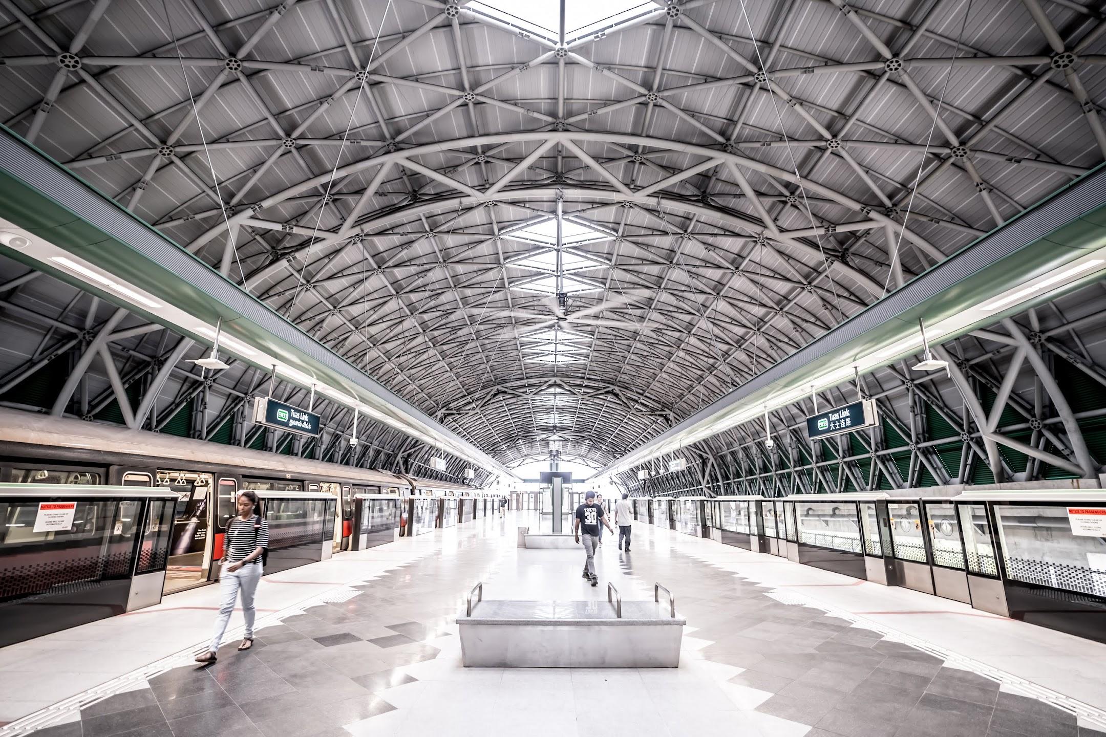 Tuas Link Station