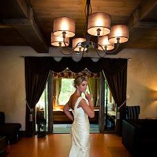 Wedding photographer Olga Kolmakova (Oljvaddd). Photo of 21.10.2015