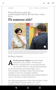 Klassekampen- screenshot thumbnail