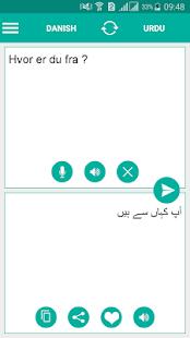 Danish Urdu Translator - náhled