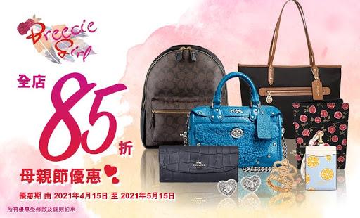 Breecie-Girl-全店88折_760X460.jpg