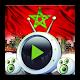 Moroccan Radio Bundle