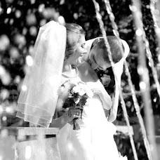 Wedding photographer Rudolf Arutyunyan (Rudworks). Photo of 13.04.2013