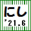 コ-スくん(2021年6月版) icon