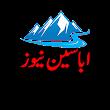 Abasin News icon