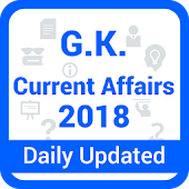 GK & Current Affairs 2017, GK Tricks, SSC, IBPS