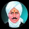 Bharathiyar Paattu (Tamil) icon