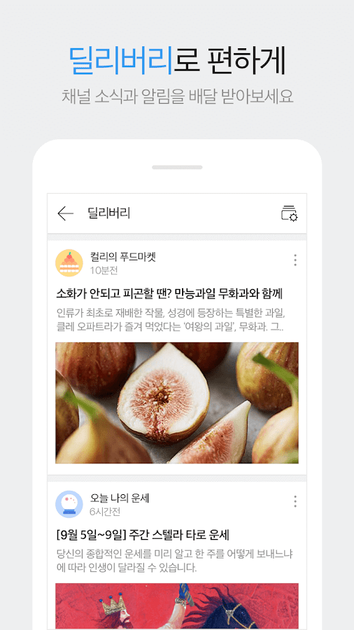 다음 - Daum- screenshot