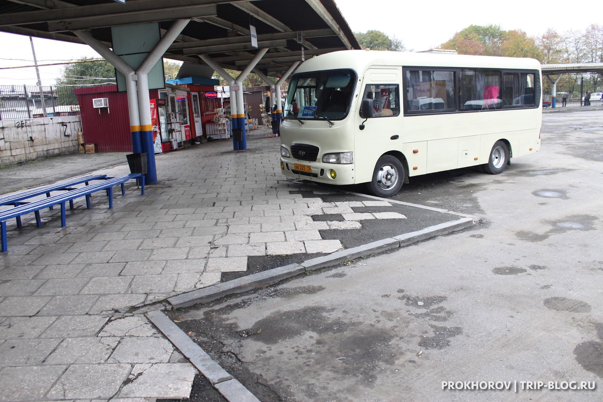 Маршрутка до аэропорта Владикавказа