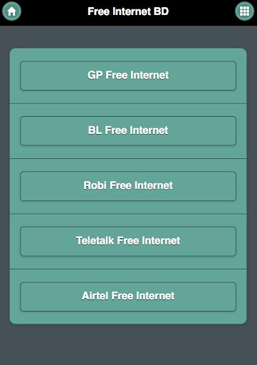 ফ্রি ইন্টারনেট Free Net BD