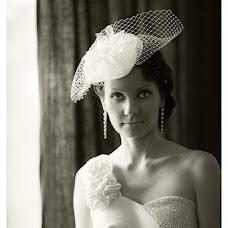 Wedding photographer Mariya Zayceva (mariaigorevna). Photo of 08.11.2013