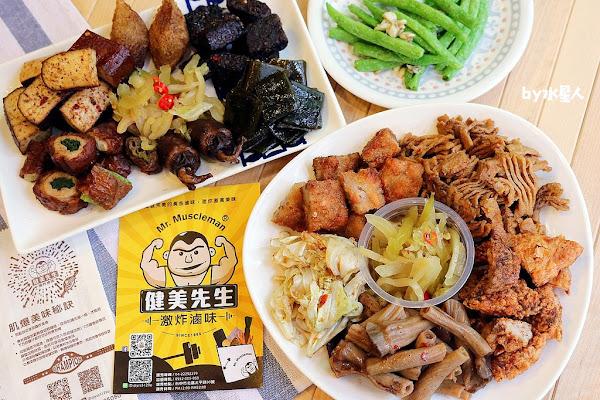 健美先生激炸滷味 一中銅板美食,炸物滷味同時滿足,厚切起司豬排多汁牽絲,必吃大腸頭、米腸,食尚玩家推薦