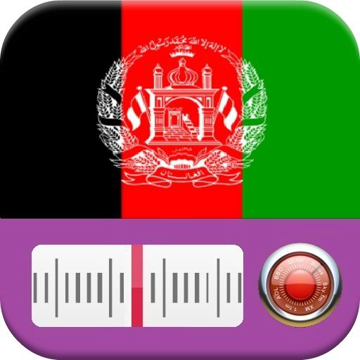 Afghanistan Radio