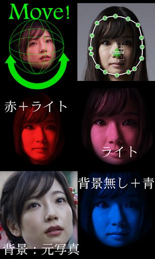 顔写真が動く壁紙 3D Face Wallpaper