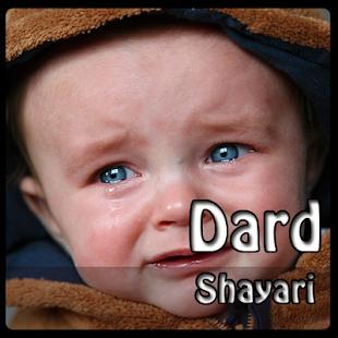 Dard Shayari - दर्द शायरी - náhled