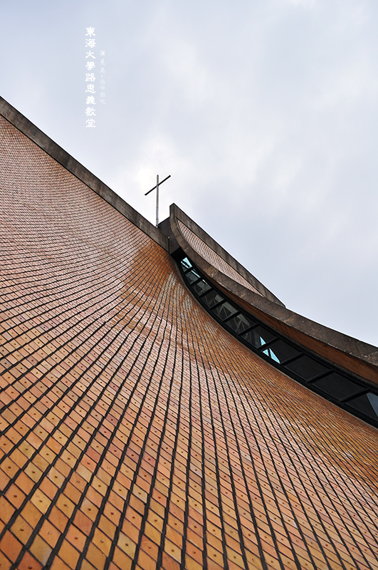 路思義教堂外部覆貼琉璃瓦