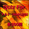 Quiz For  ナルト(忍者・NARUTO) APK