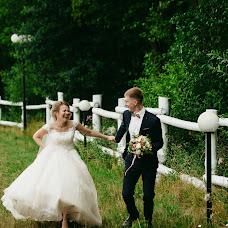 Wedding photographer Mikhail Markosyan (markosyanphoto). Photo of 15.10.2018