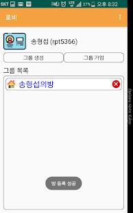 App 헬프맘 HelpMom (가사분담 앱) APK for Windows Phone