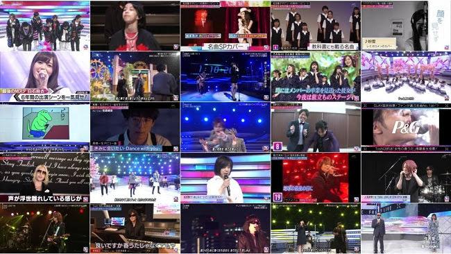 200403 (720p+1080i) ミュージックステーション 3時間SP 東京事変 乃木坂白石ラスト 木村拓哉も登場
