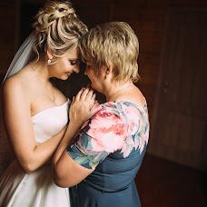 Wedding photographer Darya Gaysina (Daria). Photo of 11.07.2017