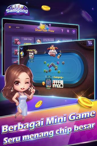 Samgong online (free) screenshot 5