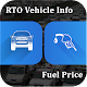 RTO Vehicle Info and Fuel Price for PC-Windows 7,8,10 and Mac