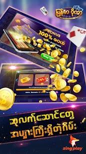 13 ခ်ပ္ ပိုကာ ZingPlay ၁၃ MM Poker အခမဲ့ ကတ္ဂိမ္း App Download For Android 2