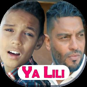 بلطي ياليلي - Balti - Ya Lili for PC