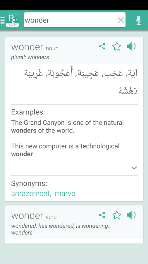 Arabic English Translator, Dictionary & Learning - Android ...