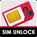 Sim imei Unlocker - simulator