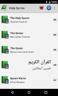 Quran- screenshot thumbnail