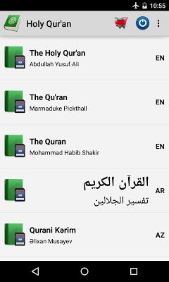 Quran - screenshot