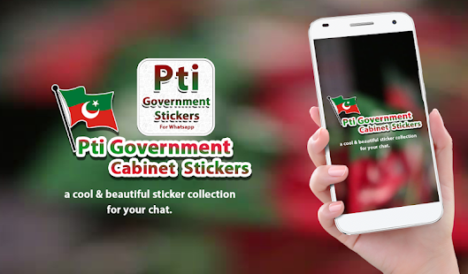 Download PTI Government Cabinet Stickers For PC Windows and Mac apk screenshot 8